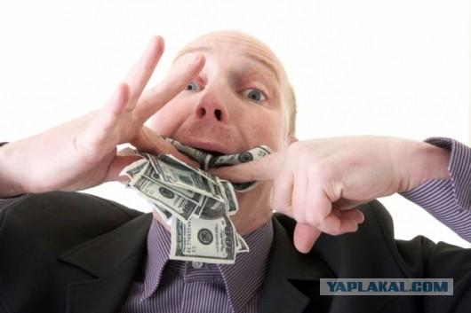 Мечта всех женщин - дурак с деньгами