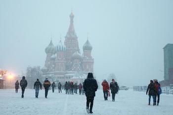 Синоптики рассказали, какую погоду москвичам ожидать к выходным