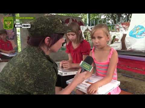 Дети прифронтового села Веселая Гора получили подарки от Народной милиции