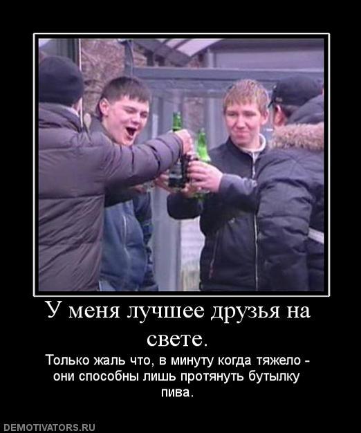 Русские мужчины исчезают как вид