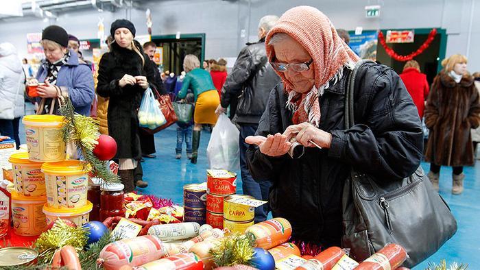 Дорогие россияне: государство лишит пенсий 13,7 миллионов человек Жить будем беднее но веселее!!