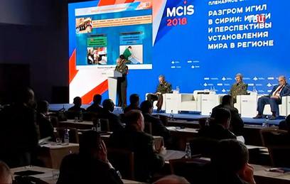 На конференции в Москве обсудили создание глобальной системы безопасности