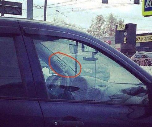 Когда женщина за рулём (15 фото)