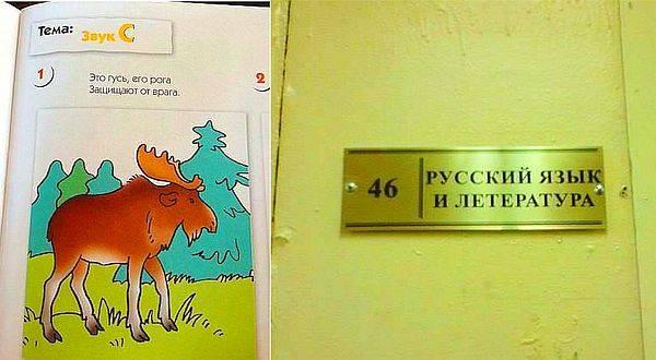 «Сталинский букварь» и будущее России