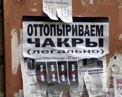 Покупаете ли вы лекарства по телевизионной рекламе?