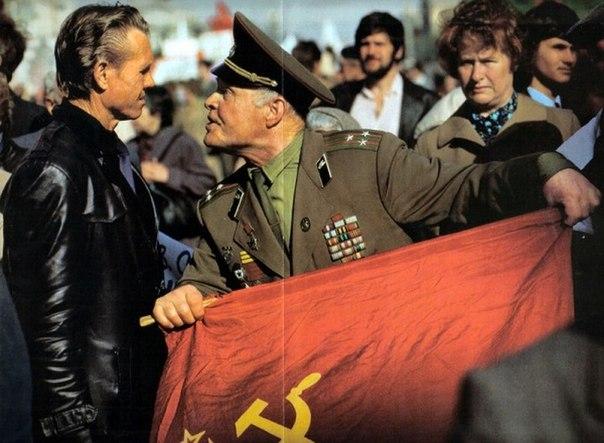 Предатель и Ветеран. 1990 год.