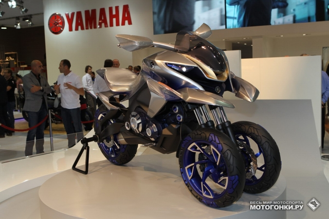 INTERMOT-2014: Yamaha 01GEN - когда двух колес не хватает... title=