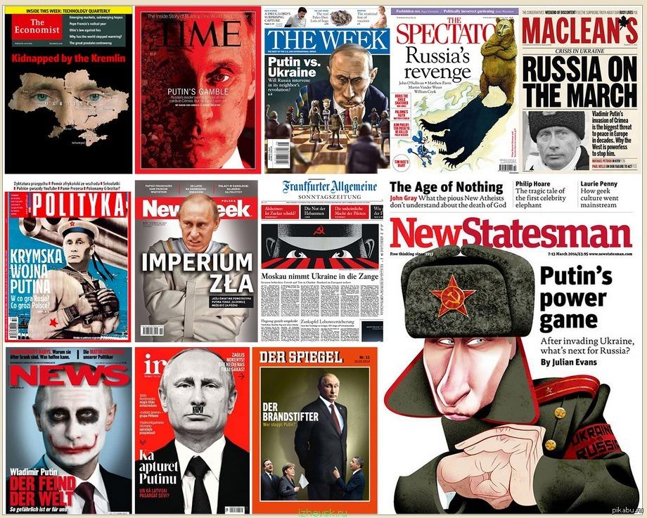 Ложь западной пропаганды