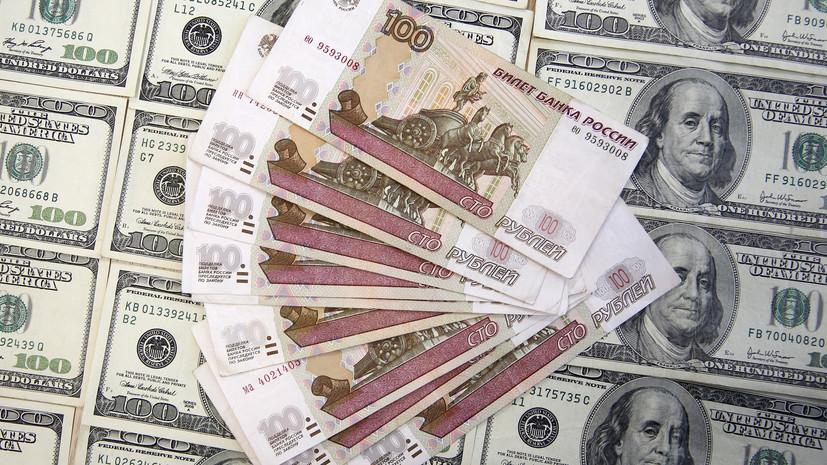 Рубль снижается на открытии торгов к доллару и евро