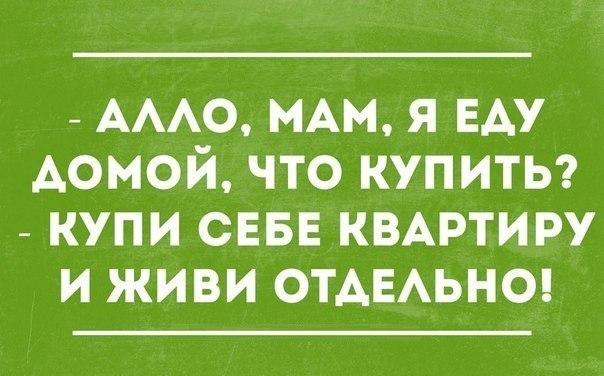 Аренда квартир / домов / коттеджей граменское мо
