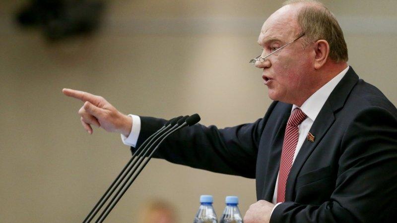 Зюганов назвал фашистским призыв Жириновского запретить КПРФ
