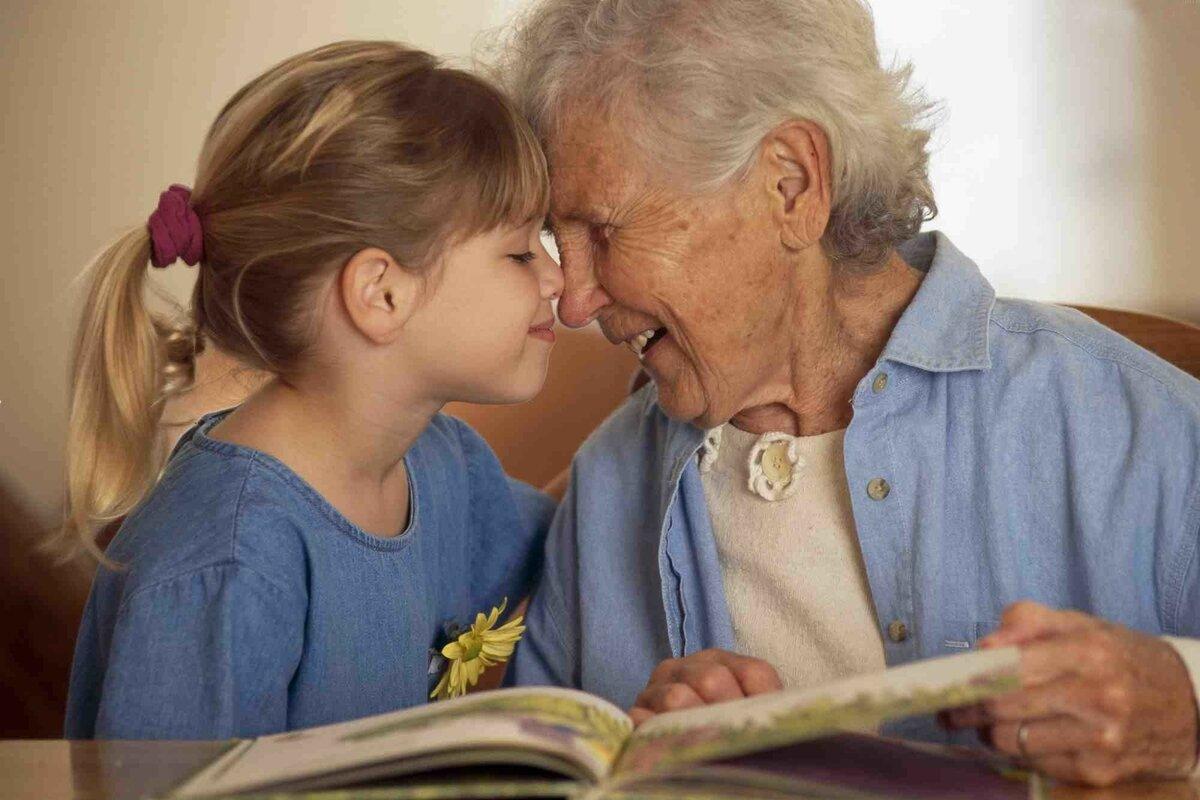 Без бабушек нам не прожить