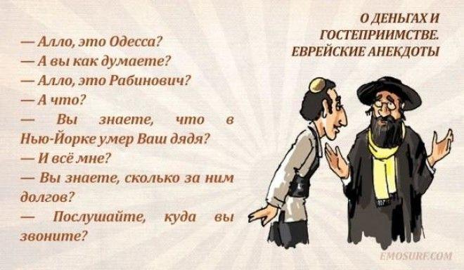 О деньгах и гостеприимстве!))