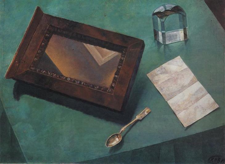 """Петров-Водкин. """"Натюрморт с зеркалом"""". 1922"""