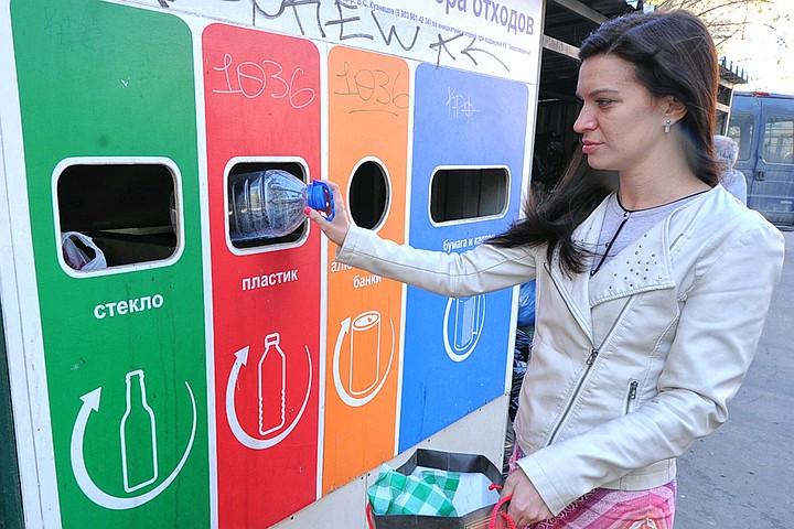 Раздельный сбор мусора в Москве: Меняем бумагу, пластик и стекло на билет в музей или театр