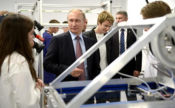 «Слова Путина и реальность не сходятся»