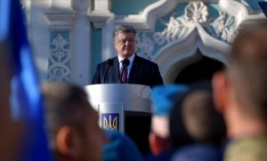 Фиаско Порошенко — президент восхвалял томос под двуглавым орлом
