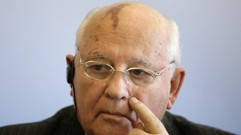 Горбачёв призвал Россию и США примириться, пока не стало поздно
