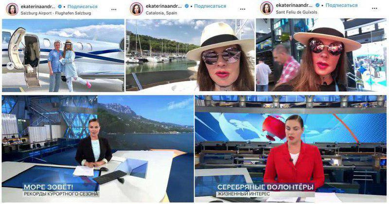 Подписчики Андреевой раскритиковали телеведущую за отдых за рубежом