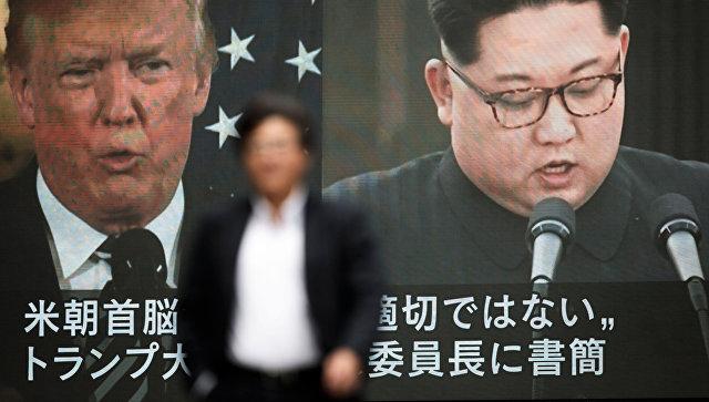 Трамп и Ким Чен Ын встретились на саммите США и КНДР