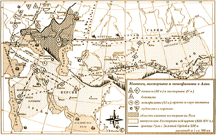 Карта распространения христианских культов в Восточной Европе и Азии.