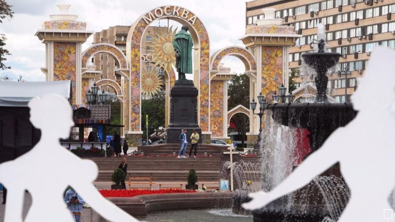 Более 2000 площадок на любой вкус: как проходит День города в Москве