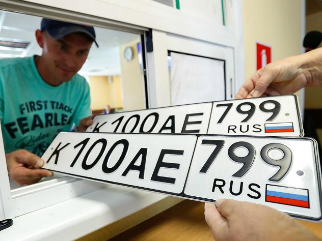 Больше времени, меньше коррупции: ГИБДД запретили снимать номера с машин