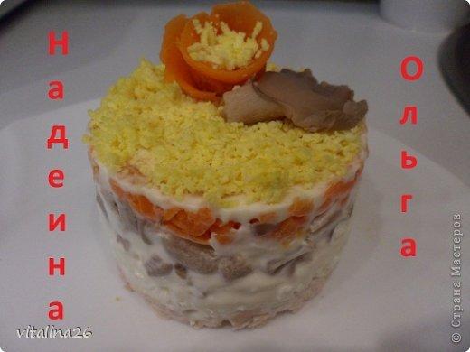 Кулинария Рецепт кулинарный Порционные салатики+ мини мк Продукты пищевые фото 10