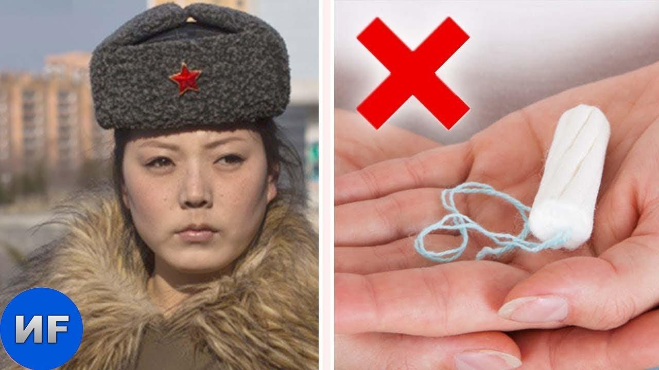 Обычные вещи, которые запрещены вКНДР