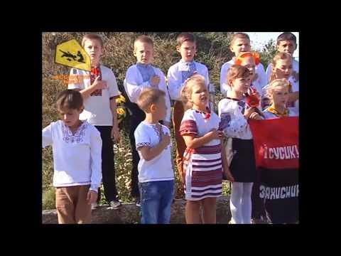 Дети бандеровцев призывают убивать людей.