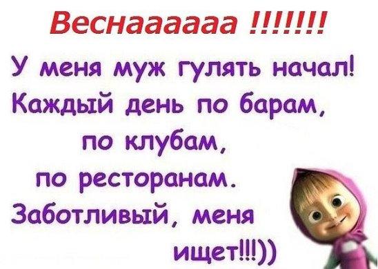 Позитива много не бывает...)))