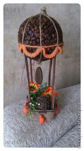 Мастер-класс Поделка изделие Моделирование конструирование Воздушный кофе-шар МК Кофе Шпагат фото 1