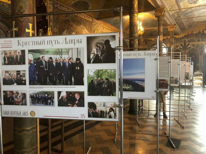 «Патриотов» возмутила выставка в Киево-Печерской лавре с фотографиями Путина