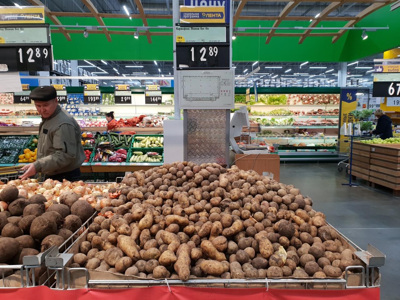 Городские съедят все. Должны ли производители мыть картошку перед продажей?