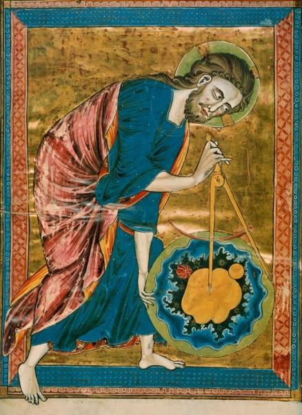 Как бог создал землю камеди