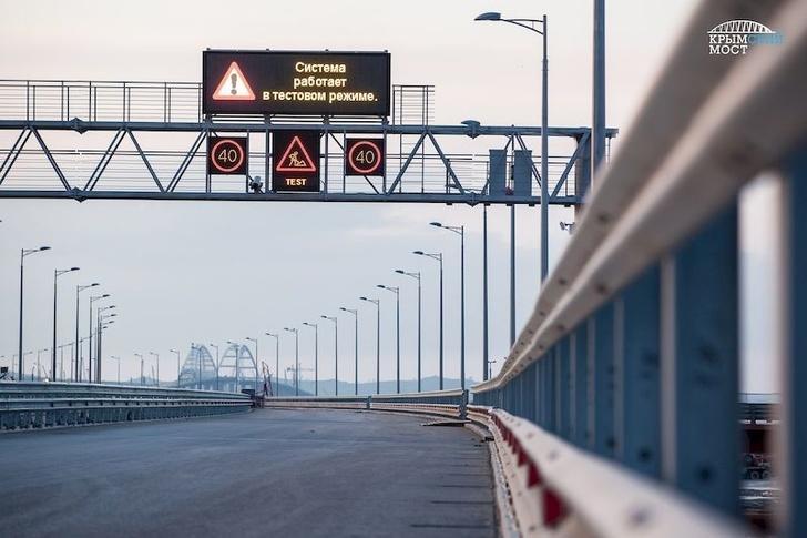 Строители Крымского моста приступили к пусконаладке автоматизированной системы управления движением