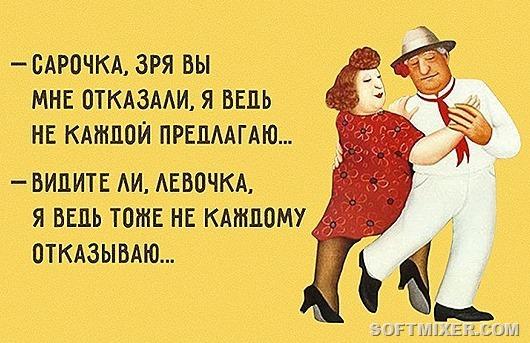Любовь по-одесски