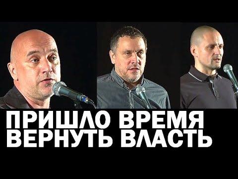 Захар Прилепин, Максим Шевченко 23.06.2018
