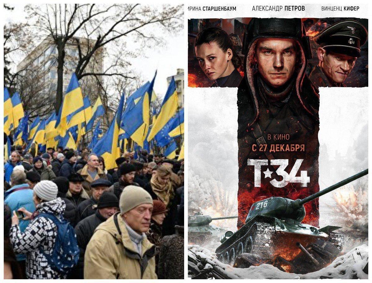 «Бедность мысли»: эксперт высмеял попытку Украины запретить показ фильма «Т-34» в США