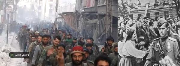 Вход Сирийской Армии в Айн Терм удивительно похож на вход Красной Армии в Берлин