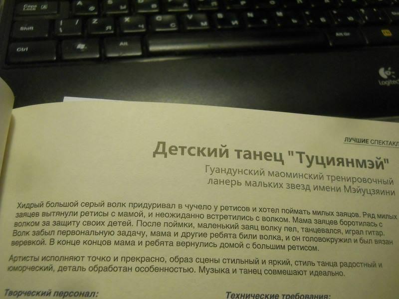 Вот скоро какой....___))))))