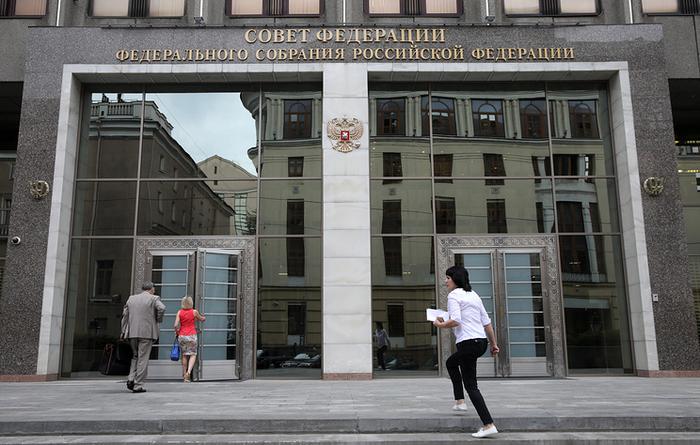 Комитет Совета Федерации не …