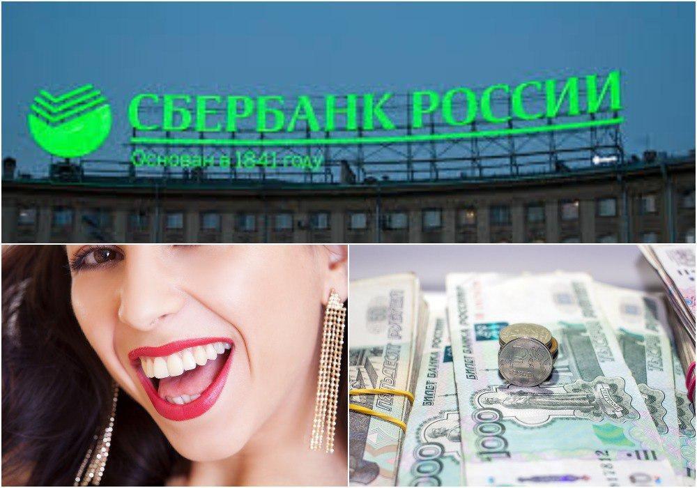 Сбербанк приступил к обмену бонусов «Спасибо» на рубли