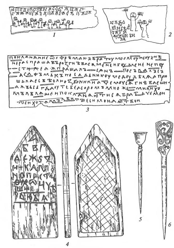 Берестяные грамоты (прориси): 1,2— упражнения школьника; 3 — письмо от Ефрема к брату. Предметы для письма: 4 — цера; 5, 6 — писала