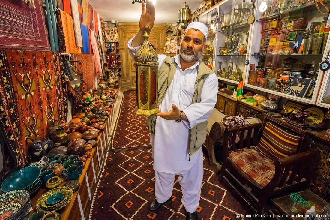 Афганистан. Особенности национального шопинга.