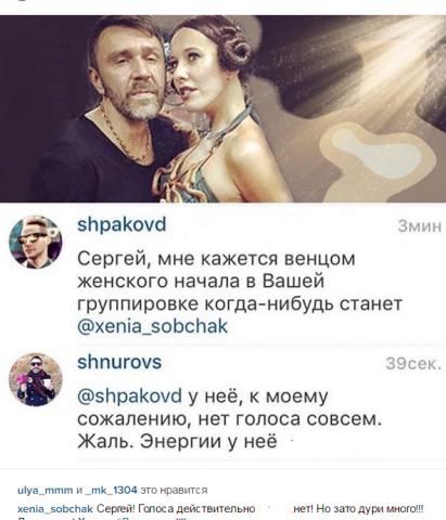 ленинград собчак текст песни