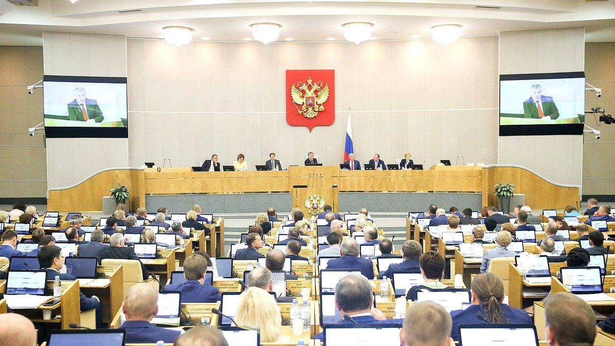 Парламентско-общественные слушания в ГД РФ по совершенствованию пенсионного законодательства.