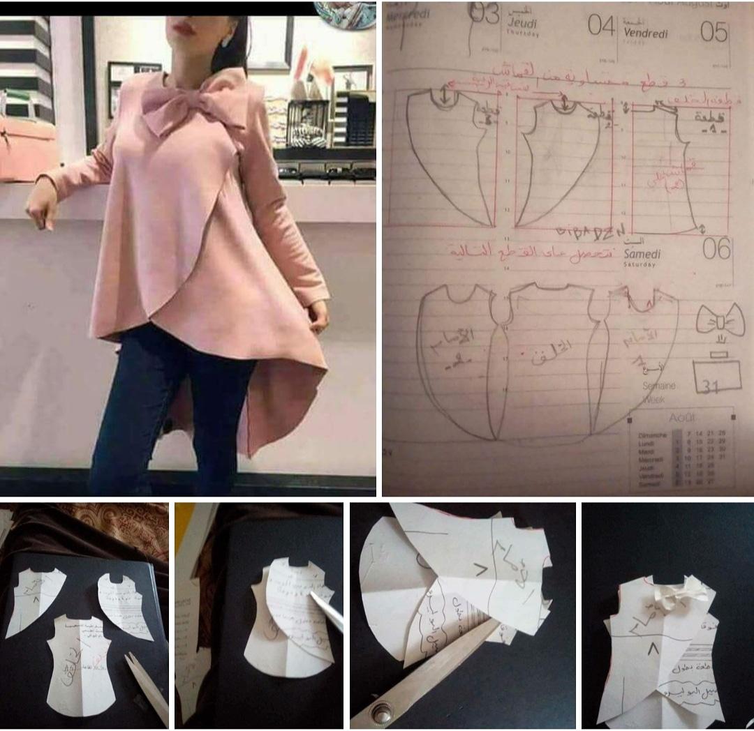 Моделирование необычной блузки 1