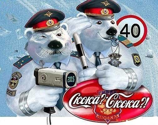 ��������� 56