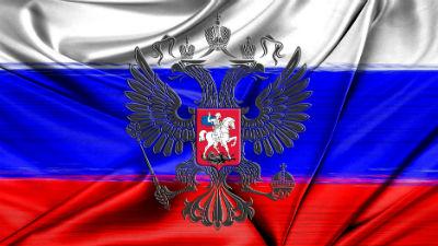 Moody's подтвердило «мусорный» рейтинг России